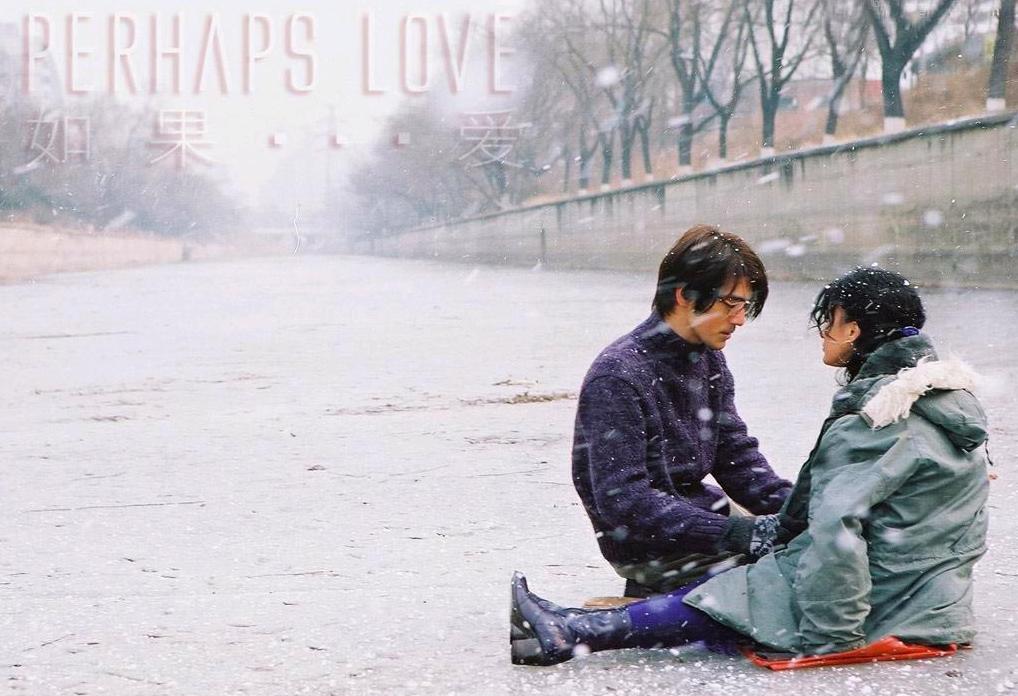 愛。喜歡之後、怨恨之前