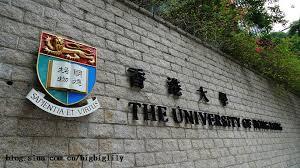 關於大學的簡稱