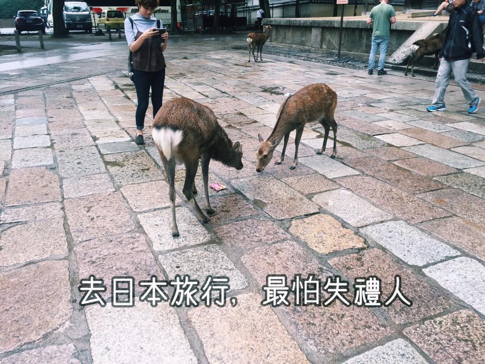 去日本我都會規行矩步,因為我唔想成為被藐既中國人