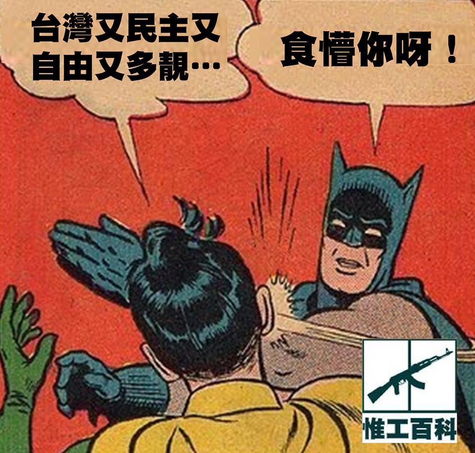 香港人唔好成日諗緊移民好唔好