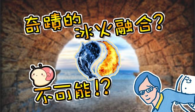 冷與熱的文化交融—香港縮影sauna kolo