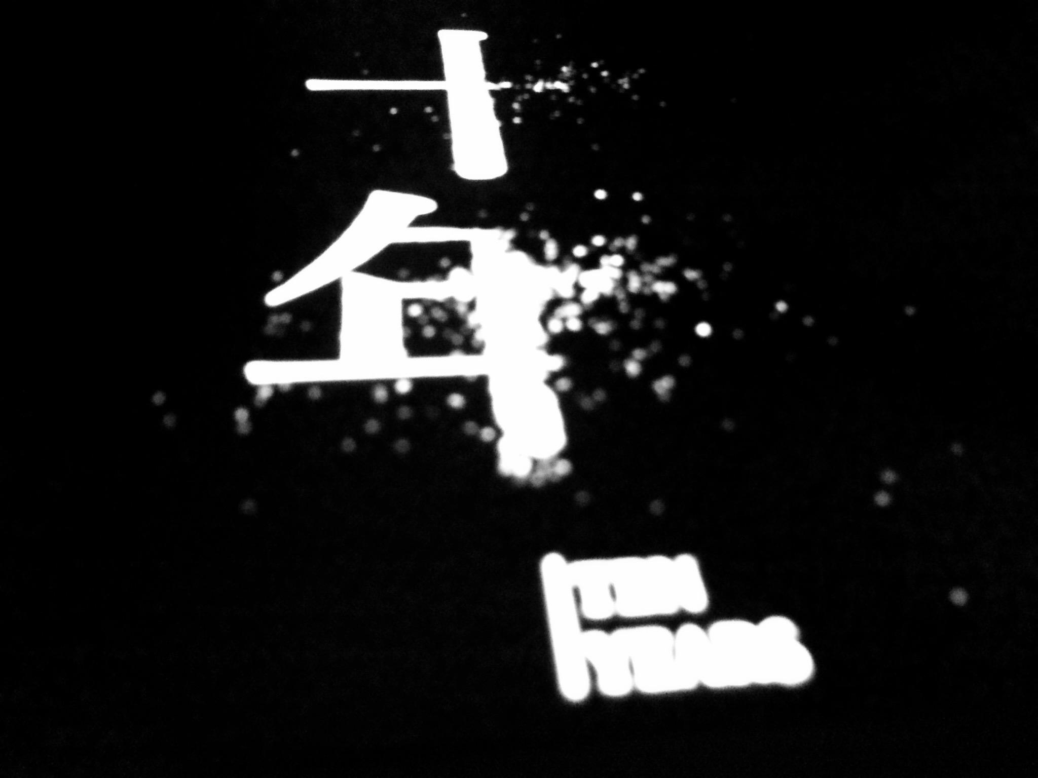 香港衰退之後——十二月二十